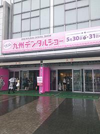 news150602_01